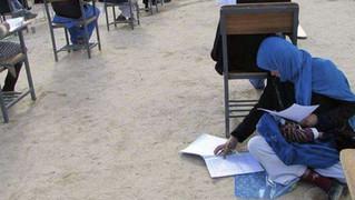 La historia detrás de la foto de la madre afgana que conmueve al mundo