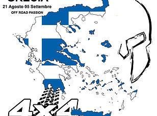 GRECIA 4X4 copia2.jpg