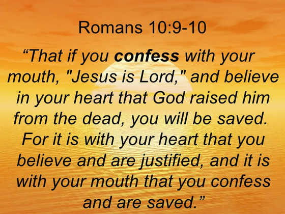 고백과 믿음