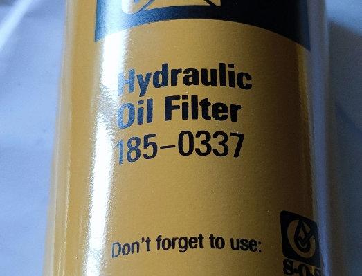 HYDRAULIC OIL FILTER CATERPILLAR