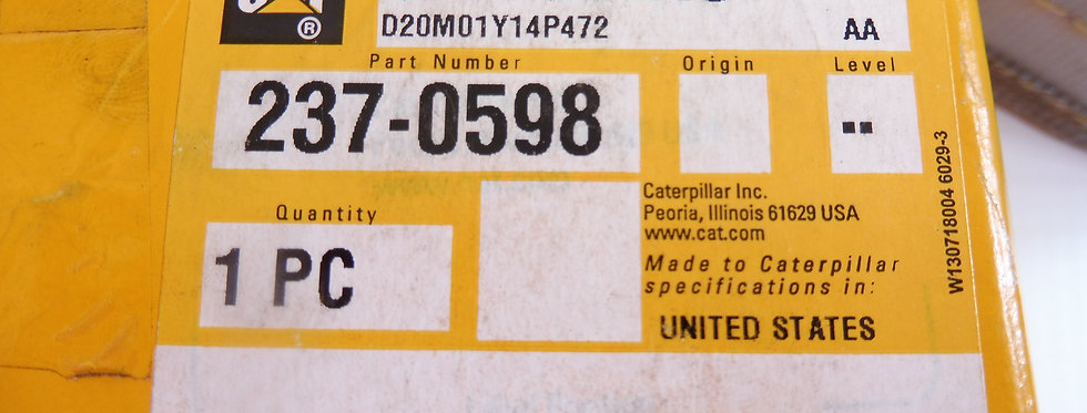 237-0598Shield-AS