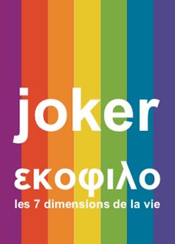 ECophilo joker.png