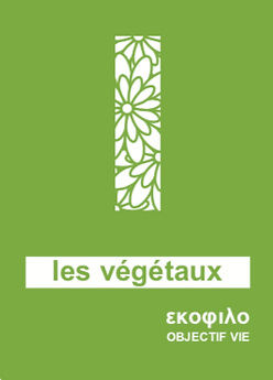 Ecophilo vegetaux .png