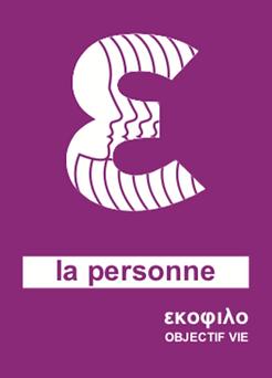 Ecophilo personne.png