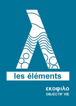 Ecophilo elements .png