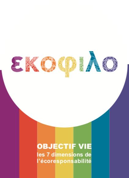 ECOPHILO
