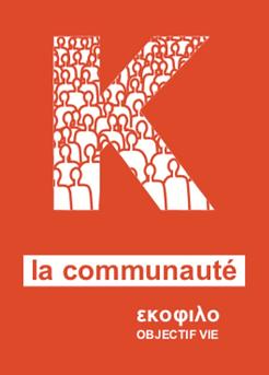 ECophilo_comunauté.png