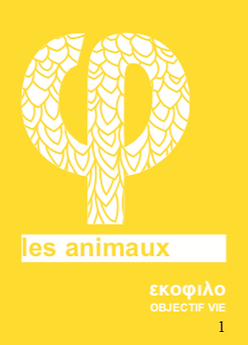 ECophilo animaux .png