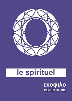 ECophilo spirituel .png