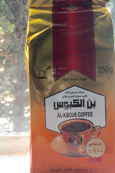 Al Kbous Coffee 250g بن الكبوس PK OF 6