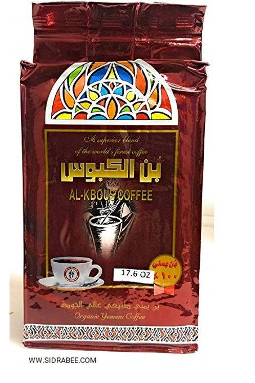 Al Kbous Coffee 500g بن الكبوس