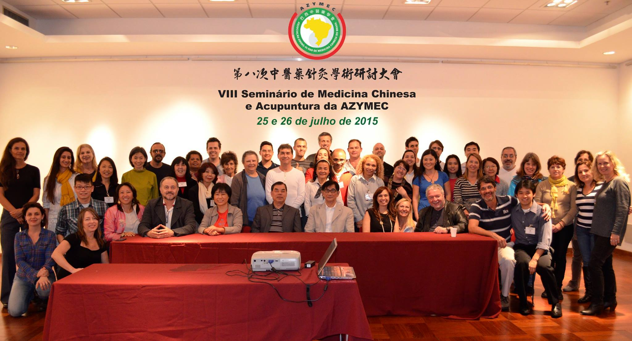 VIII Azymec Chinese Medicine Seminar