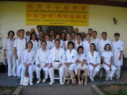 Atendimento ambulatorial voluntário
