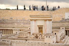 Atonement Jerusalem.jpg