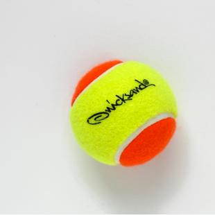 Quicksand official ball