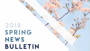 2018 Spring News Bulletin