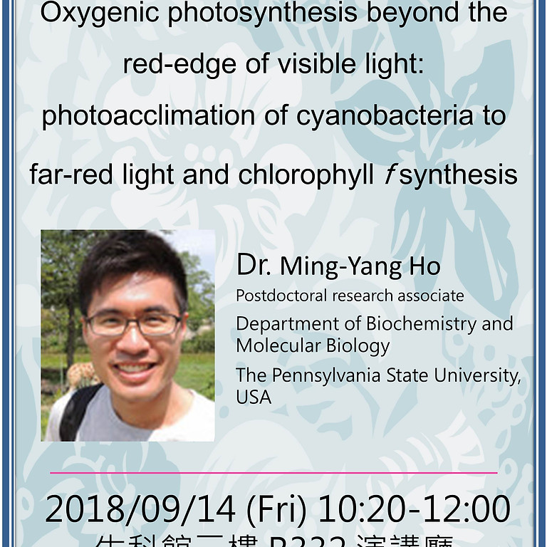 Oxygenic photosynthesis beyond the red-edge of visible light