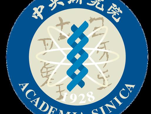 中研院南部生物技術中心山田昌史實驗室徵才 (研究助理及博士後研究)