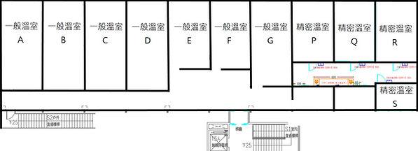 溫室二樓平面圖.jpg