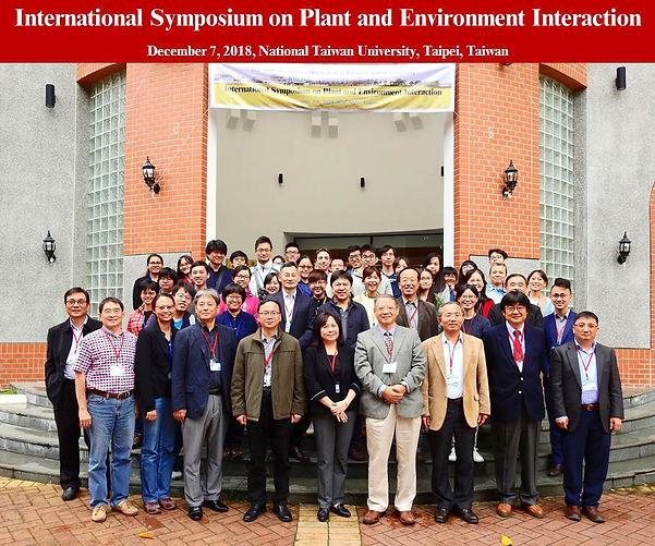 group photo 181207.jpg