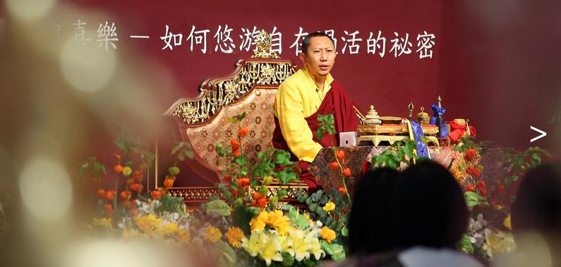 Wencheng Gongzhu International Foundation