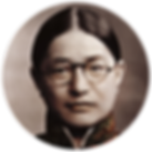 dudjom rinpoche.png