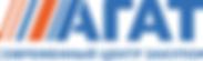 логотип агат.png