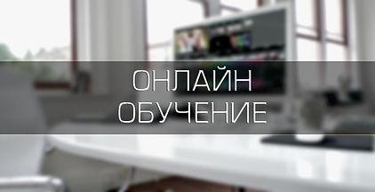 online_coaching-page-thumb.jpg