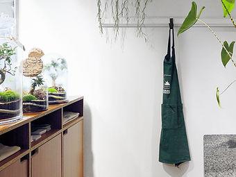 Atelier boutique Onno à Lyon. Création et vente de terrariums pour particuliers et professionnels. Animation d'atelier DIY
