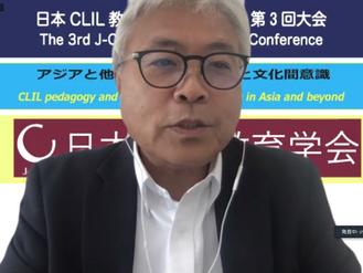 日本CLIL教育学会(J-CLIL)第3回大会(オンライン:Zoom)
