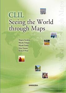 CLIL英語と地図で学ぶ世界事情