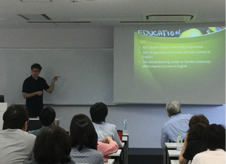 日本CLIL教育学会(J-CLIL)第7回研究発表会