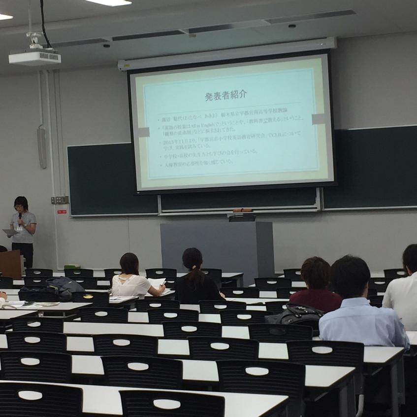 13. 事例研究報告:渡辺聡代先生②