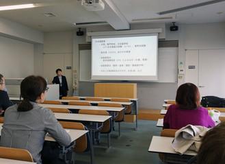 日本CLIL教育学会(J-CLIL)第12回研究発表会