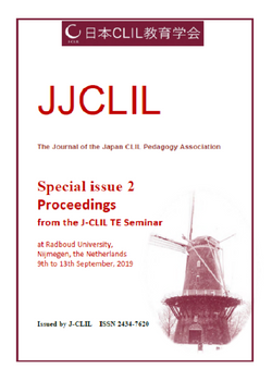 J-CLILジャーナル(JJCLIL) 特別号2