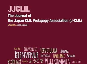 JJCLIL vol.3-1_page-0001s.jpg