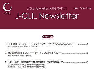 Newsletter vol.6 frontpage.png