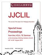 JJCLILSeminarProceedings2018 1.jpg