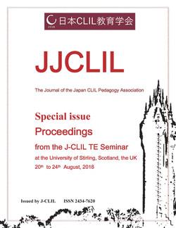 J-CLILジャーナル(JJCLIL) 特別号
