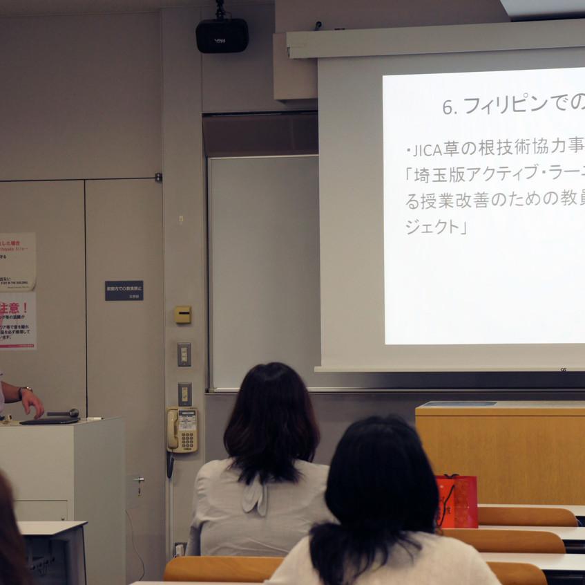 研究発表(山崎勝先生)