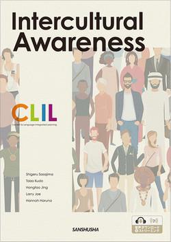 CLIL 英語で培う文化間意識