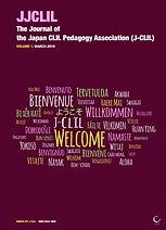 JJCLIL2019 1.jpg