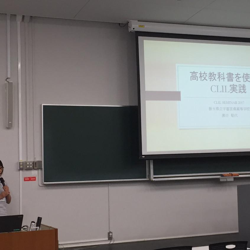 12. 事例研究報告:渡辺聡代先生①