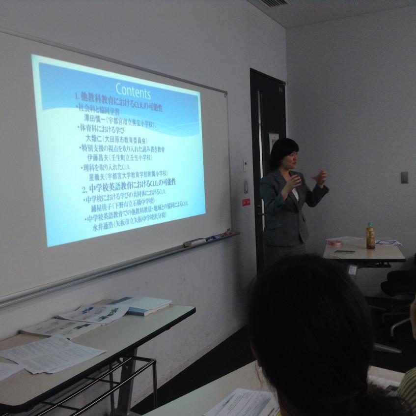 ワークショップCLIL小中学校教育814号室②