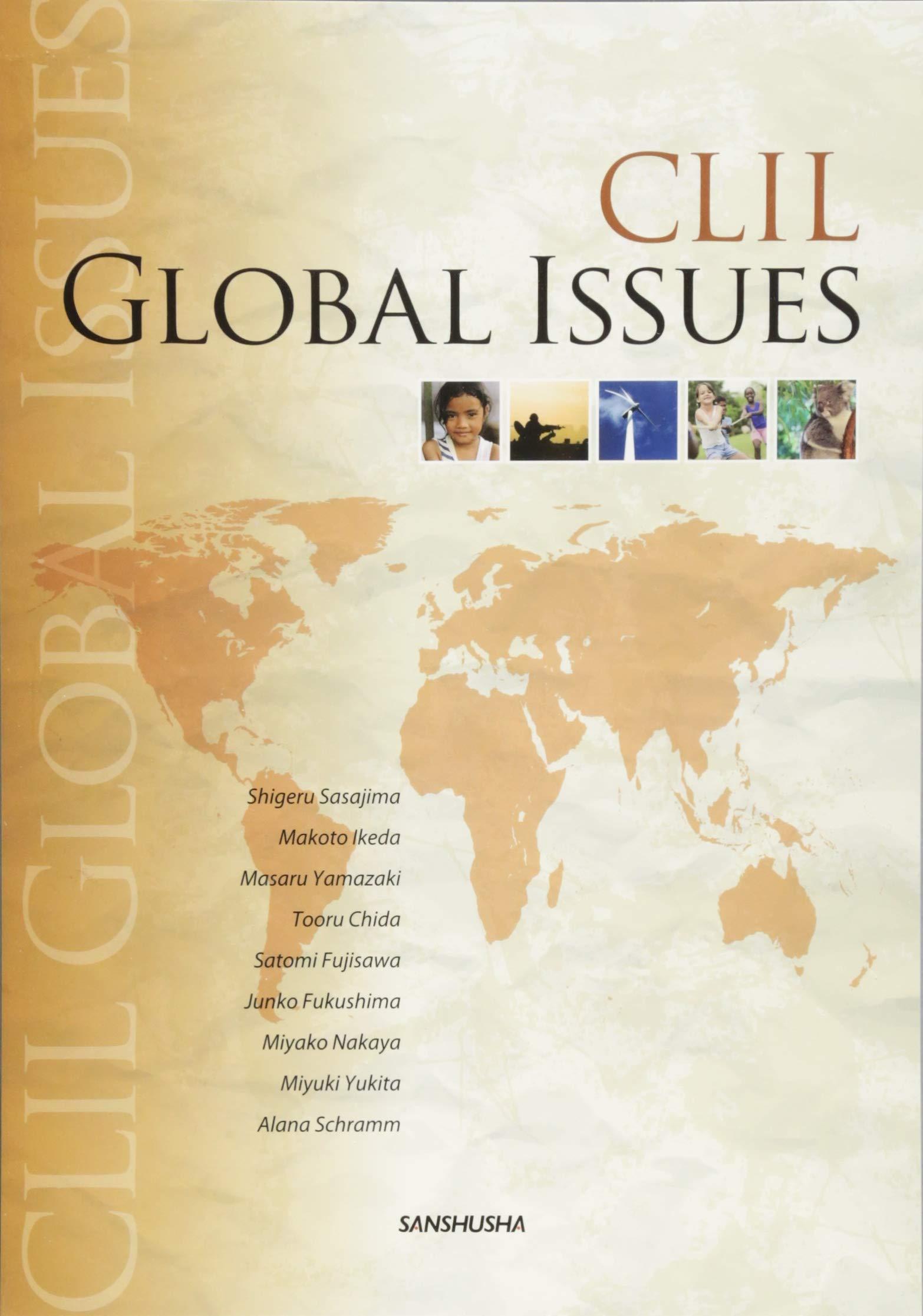 CLIL英語で学ぶ国際問題