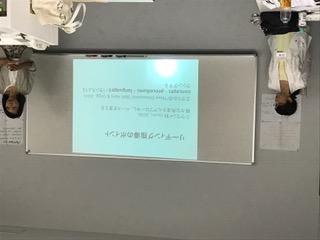 ワークショップCLIL指導法・教材など808号(4)