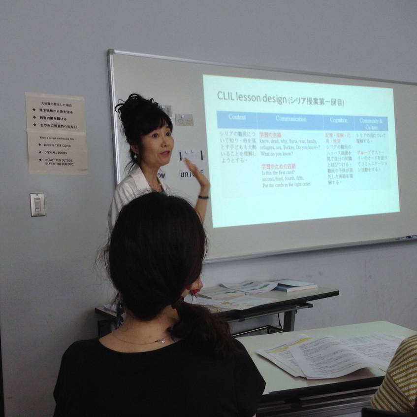 ワークショップCLIL小中学校教育814号室①小学校のCLIL実践