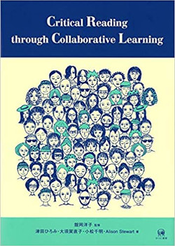 Critical Reading through Collaborative L