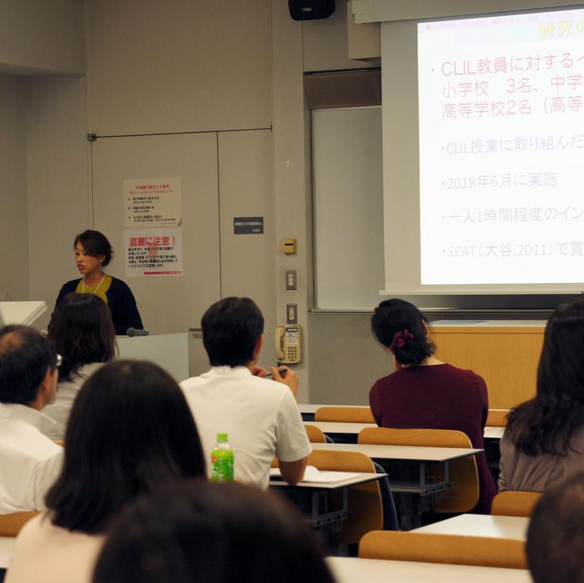 研究発表(中⽥葉月先生・伊藤由紀子先生)
