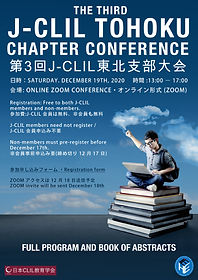 The Third J-CLIL Tohoku Chapter conferen